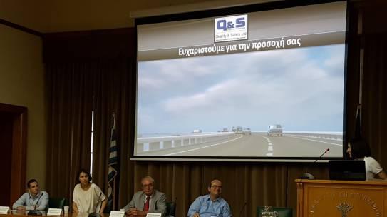 """Η Q&S στην Εσπερίδα """"Διαχείριση Επικινδύνων Εμπορευμάτων"""""""